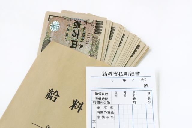 入浴介助がなくて楽なデイサービスの年収は450万円